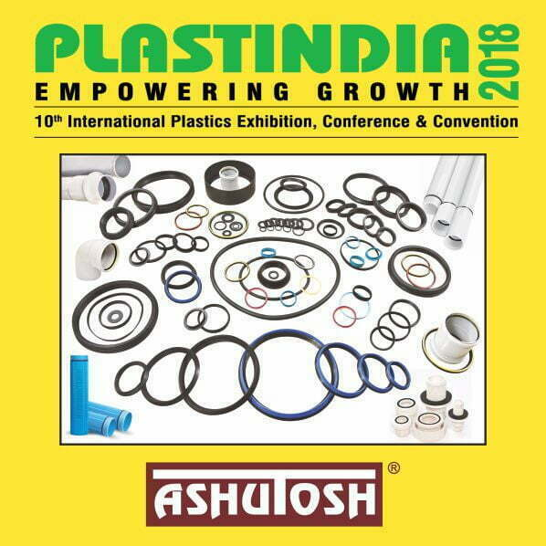 pla18_ashutosh_rubber_pvt_ltd